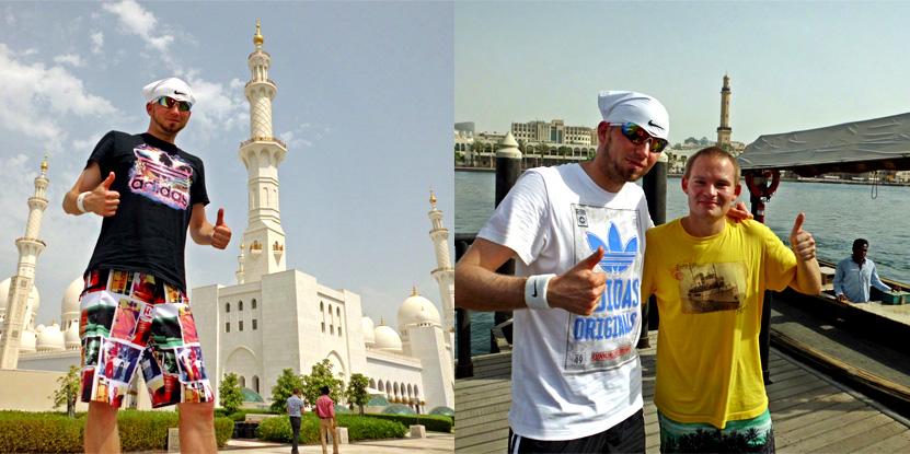 Sehenswert: Die Jumeirah Moschee und der Dubai Creek