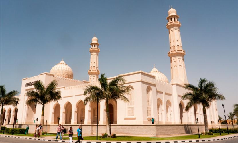 Palaeste in Salalah Oman