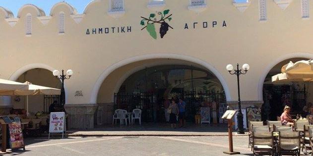 Markthalle auf der Insel Kos