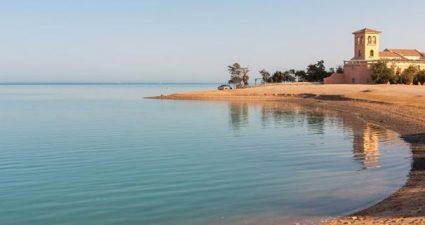 Urlaub in Ägypten: El Gouna