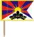 Flagge Himalaya
