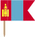 Flagge Mongolei
