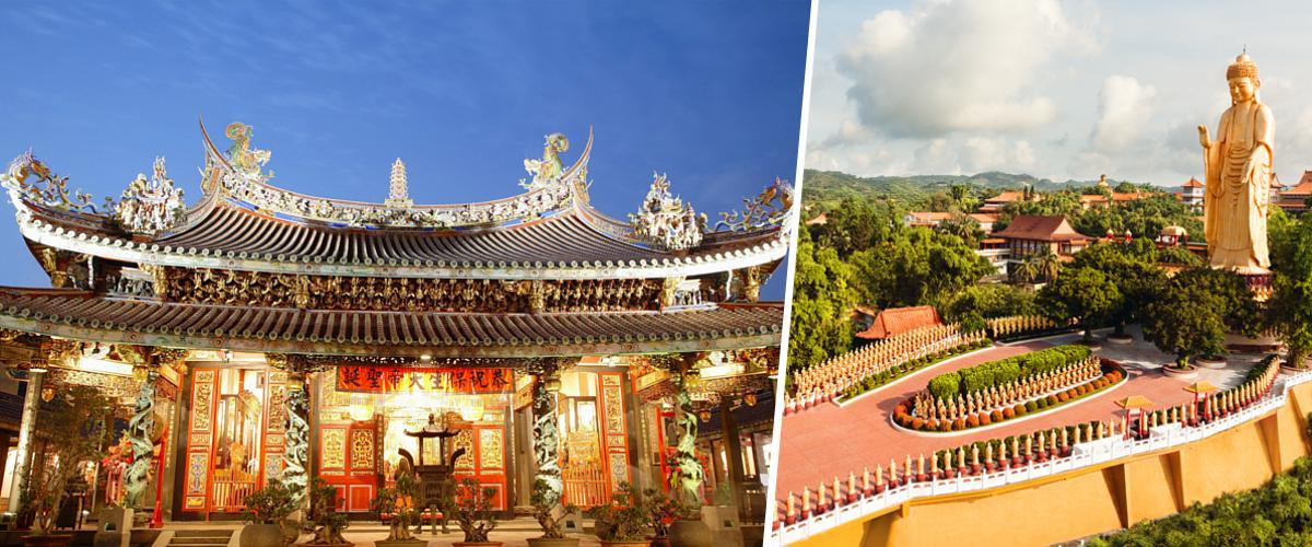 Die alte Hauptstadt Tainan und das Kloster Fo Guang Shan in Taiwan