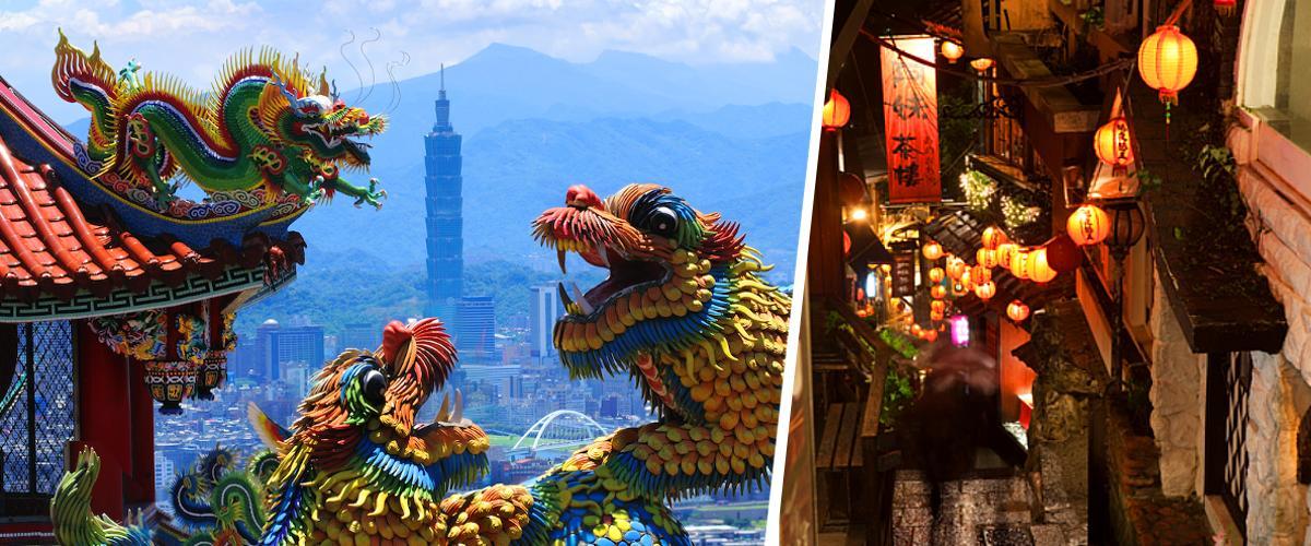 Metropole Taipeh und romantisches Städtchen Jiufen in Taiwan