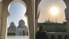 Ausblick auf Moschee Abu Dhabi