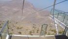 Zipline Abgrund in Ras Al Khaimah
