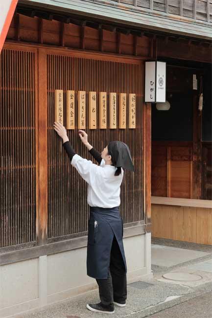 Tempel in kanazawa