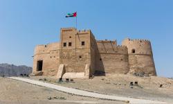 Al Hayl Castle Fujairah