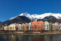 Innsbruck Urlaub