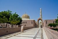 Oman Kultur
