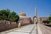 Oman Rundreise Muscat