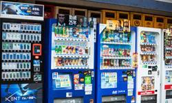 Tokio Urlaub Automaten