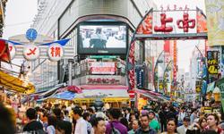 Tokio Urlaub Einkaufsstraße Ueno