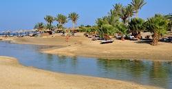 Urlaub Familie Ägypten
