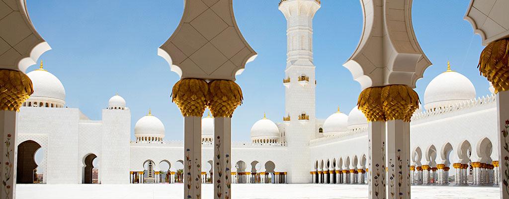 Arabische Halbinsel Urlaub