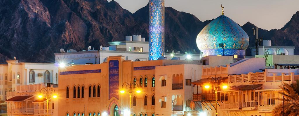 Muscat Urlaub