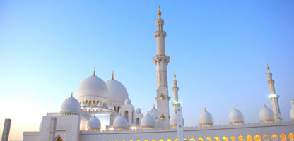 Hotels arabische Halbinsel