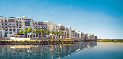 Sharjah Anantara Eastern Mangroves