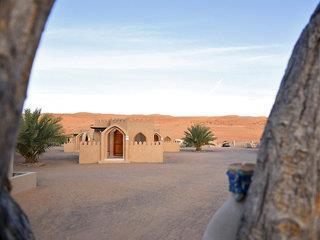 TUI Tours: Oman Impressionen