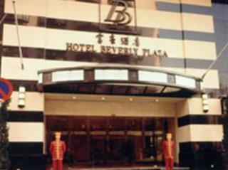 Hotel Beverly Plaza Macau