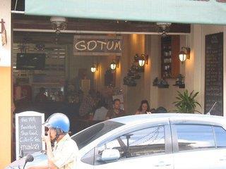 Gotum Hostel & Restaurant