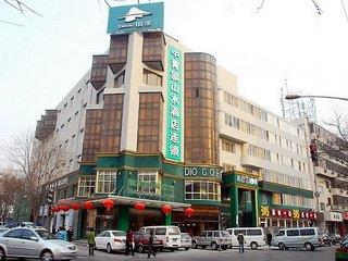 Shanshui Trends Hotel - West Railway Station Branch