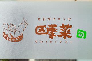 MyStays Shin Urayasu Conference Center