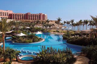 Shangri-La Barr Al Jissah Resort & Spa Al Bandar